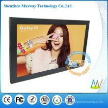 Schmale Rahmen schlanke Typ 19-Zoll-LCD-Anzeige Spieler