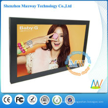 Narrow frame slim type 19 inch lcd advertisement player