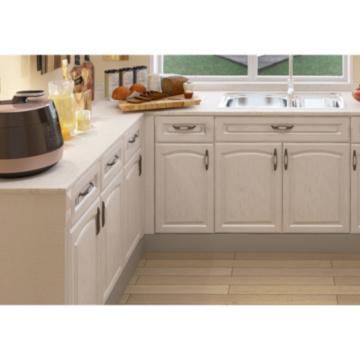 Modern Open Minimalist Blue Kitchen Cabinets