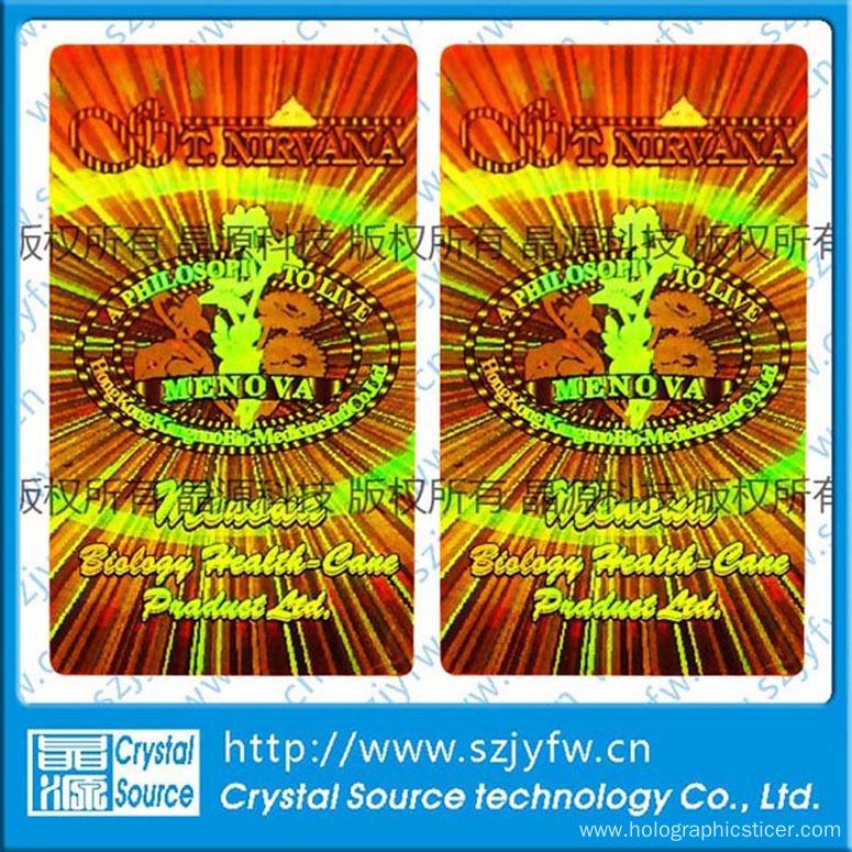 3D Custom Adhesive Hologram Label