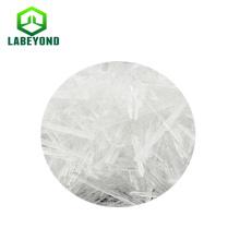 Лучшее качество завод цена глутамат натрия глутамат натрия цена Кас 142-47-2