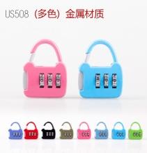 Mini Lock Password Travel Luggage Portable Padlock