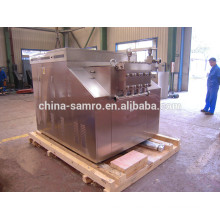 ISO certificate SRH6000-60 milk processing machinery