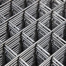 Chine Supply 1 * 2m soudé tailles de treillis métallique