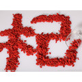 High Quality Goji Berry From Ningxia