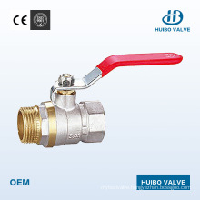 1/2′′-2′′ Inch Brass Male Thread Ball Valve with Ce Certificate