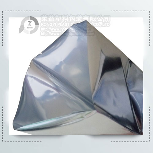 High Quality Aluminium Foil Back Sealing Bag