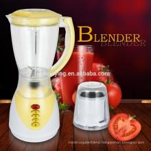 4 Speeds 1.5L Plastic Jar High Quality Popular Design 2 In 1 Electric Fruit Blender