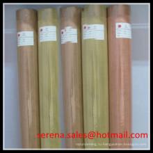 Китай производство полотняного переплетения 200 меш медная сетка ткань