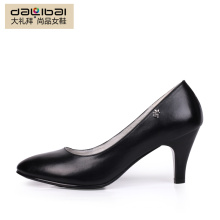 Black leather classic ladies women office wear shoes for women