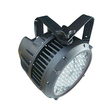 ES-RGB LED Flood Lights 60W