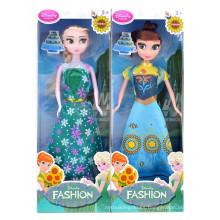 11 Inch Pretty Princess Frozen Doll (10241472)