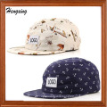 New Design Custom 5 Panel Snapback Hat