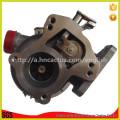 Rhf5 Turbolader 8973125140 8971371093 für Isuzu Trooper / Opel Monterey 4jx1t Motor