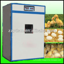 automatic poultry incubators for sale