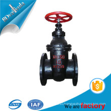 Z44T - 10 Pound Grade double disc grey iron gate valve