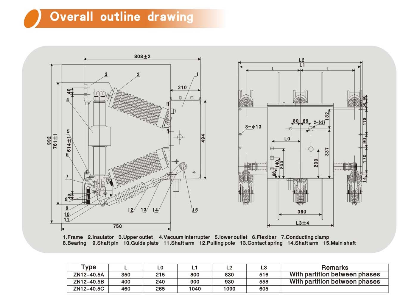 ZN12-40.5/1250-25 Type VCB Outline Drawing