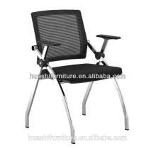 chaise d'auditorium en acier inoxydable de style à la mode et simple