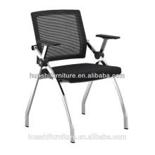 модный и простой стиль стул нержавеющей стали аудитории