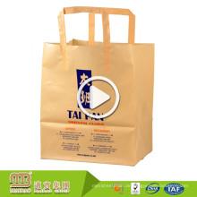 Fabrik-Großhandelspreis-kundenspezifische Größen-Einkaufsverpackungs-Förderungs-Plastiktaschen mit eigenem Logo