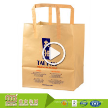 Factory Wholesale Price Custom Size Shopping Packaging Promotion Plastic Bags With Own Logo