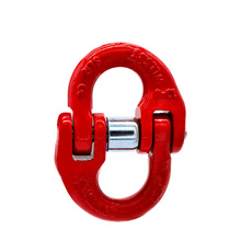 Shenli Rigging g80 connecting link for lifting /Hammer lock Connecting Link