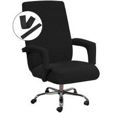 Черный защитный эластичный универсальный чехол для офисного стула