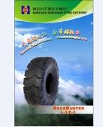 OTR Tire (26.5x25 29.5x25 28pr 32pr 34pr; 14.00-24 16pr 20pr L-3/E-3)