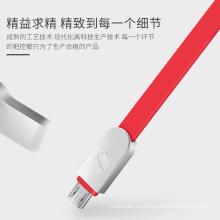 AWG23 быстрая зарядка TPE кабель для передачи данных микро USB