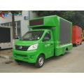 Camión con pantalla digital LED Changan 100% garantizado