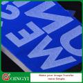 Qingyi wholesale high quality pes hot melt adhesive powder