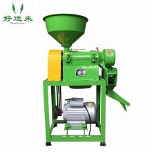 single rice mill machine price philippines