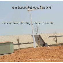 1KW 2KW 3KW 5KW precio de turbina eólica, turbina de viento doméstica con sistema de fuera de la red y en la red, generador eléctrico en China