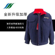 Cotton-padded Navy Men's Outwear