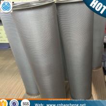 Golden Lieferant 100 Mesh 150 Mikron 304 Edelstahl kalt gebrühten Eiskaffee & Tee-Filter-Filter