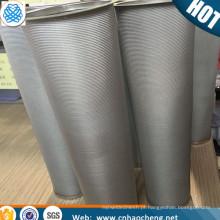 Fornecedor dourado 100 malha 150 micron 304 aço inoxidável brew frio café gelado e infusor de chá filtro