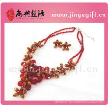 Мода Ювелирные Изделия Кристалл Циркон Роскошный Цветок Рубин Ожерелье Наборы Индийских