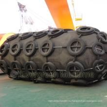 2 X 3,5 М, Пневматические Резиновый Обвайзеры, Тип Иокогама Плавая Обвайзеры, Пневматические Обвайзеры