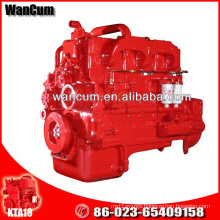 K19 Factory Price Cummins Diesel Engine Part