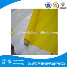 DPP 49T 125mesh 80um PW polyester/nylon silk screen printing mesh
