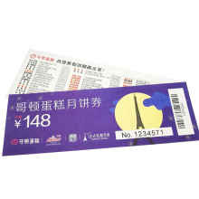 Security line watermark paper coupons colorful paper printing