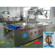 Automatic Seafood Vacuum Skin Packaging Machine