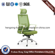 Mesh Chair / Conference Chair / High Back Chair