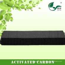 Honeycomb activated carbon,activated carbon filter,activated carbon air purification