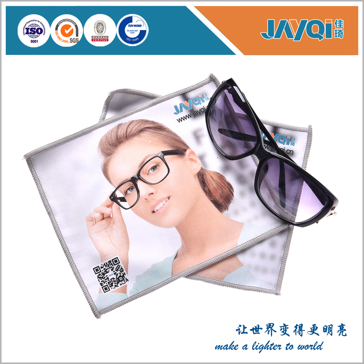 Professional Computer Cleaning Cloth for Wholesale