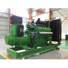 Geradores industriais Stamford Alternator 1800rpm Lvhuan 200kw Carvão Cama Gás Gerador