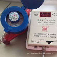 2015 OEM Split IC Card Intelligent Water Meter (SKZS-II)