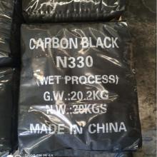 Печь Carbon Black N375 для шин