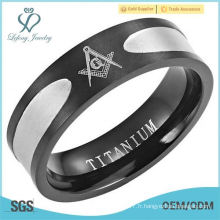 8mm Black Titanium Masonic Ring Inox de fibre de carbone