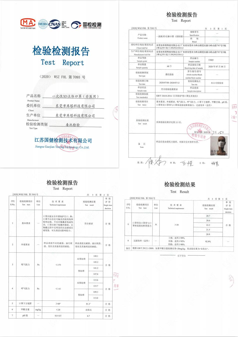 3D certificate
